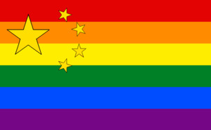 Bandera gay China.PNG