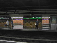 Barcelona Metro - Parallel.jpg
