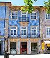 Barcelos (P), 2011, Azulejos. (5911768031).jpg
