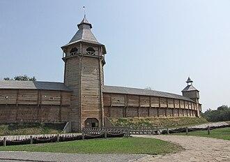 Sack of Baturyn - Reconstruction of the Baturyn Citadel