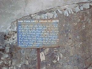Bava Pyara caves - Image: Bava Pyara caves 001