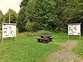 Beginn des Frankenweges und des Fränkischen Gebirgswegs - panoramio.jpg