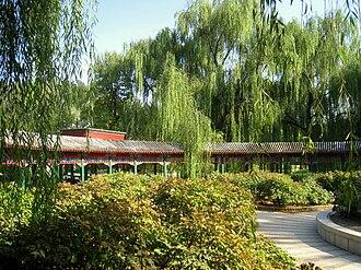 Beijing Zoo - A corridor at the Beijing Zoo