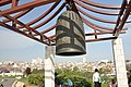 Bell - Sderot Yitshak Rabin, Jerusalem, Israel - panoramio (6).jpg