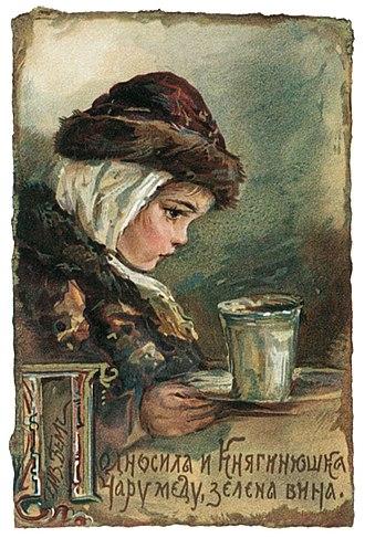 Elisabeth Boehm - Image: Bem E Podnosila Knyag
