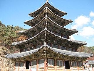 Boeun County County in Hoseo, South Korea