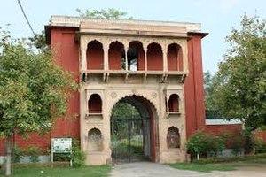 Bhikampur and Datawali (Aligarh) State - Bhikampur Gate, Aligarh Muslim University