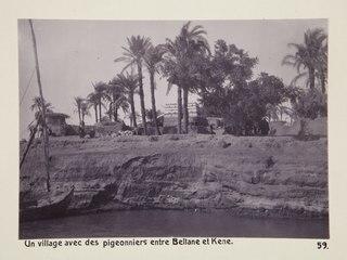 El Balyana town in Sohag, Egypt