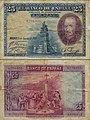 Billete de 25 pesetas - Calderón de la Barca.jpg