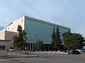 International Convention Center Jerusalem