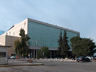 Eurovision Song Contest 1999 - International Convention Center, Jerusalem - host venue of the 1999 contest.