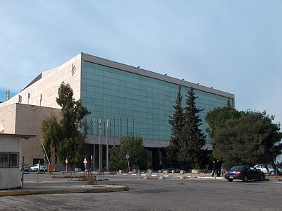 International Convention Center, Jerusalem - host venue of the 1979 contest. Binyanei-HaUmah.JPG