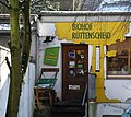 BioHof Rüttenscheid Jan 2009 - panoramio.jpg