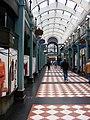 Birmingham Arcade - geograph.org.uk - 1470028.jpg