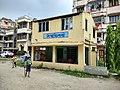 Biswamilani Club - Howrah 20170326 103222.jpg