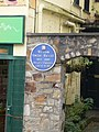 Blue Plaque for William Wallace - geograph.org.uk - 1542936.jpg
