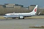 Boeing 737-89L 'B-5343' Air China (46643717845).jpg