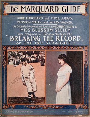 Blossom Seeley - Sheet music cover for the Marquard and Seeley production.