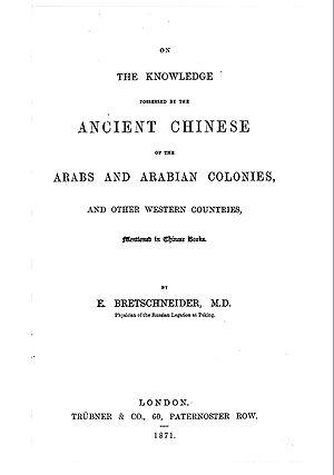 Emil Bretschneider - The title-page of Breitschneider's 1871 book