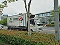 Bright Dairy Delivery Truck in Sangtian Island, SIP.jpg