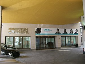 British Council - British Council building in London