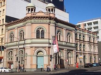 Broadway, Sydney - Image: Broadway Bank