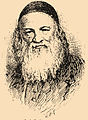 Brockhaus and Efron Jewish Encyclopedia e13 311-0.jpg