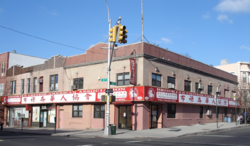 Brooklyn Chinese-American Association Headquarters.png