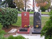Bruce Lee Wikipedia