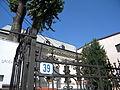 Bucuresti, Romania, Casa pe Str. Frumoasa nr. 39, sect. 1 (detaliu 1).JPG
