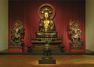 Museum Five Continents - Hall of Buddha