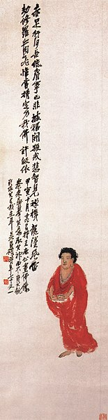 wu changshuo - image 1