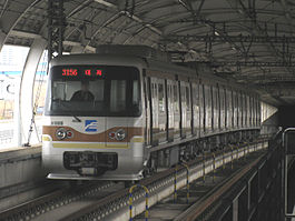 Busan-subway-3000-5th-unit-20090223.jpg