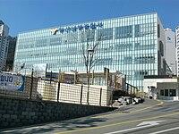 Busan Nambu Police Station.jpg