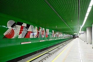 Stadion Narodowy metro station Warsaw metro station