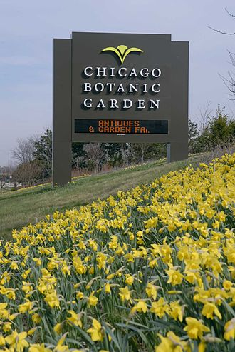 Chicago Botanic Garden - Chicago Botanic Garden sign off the Edens Expressway