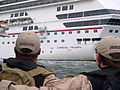 CBP Provides Assistance with Disabled Carnival Triumph Cruise Ship (8476511880).jpg
