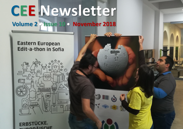 CEE Newsletter - cover photo - Vol 2, Issue 10, November 2018.png