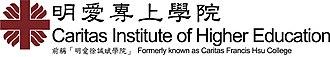 Caritas Institute of Higher Education - Image: CIHE Logo