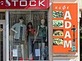 Cafe Adam with Shop Window - Kharkiv (Kharkov) - Ukraine (30126227768).jpg