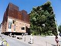 Caixa Forum Madrid - panoramio.jpg