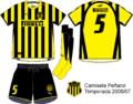Camiseta-penarol-2006-2007.png