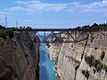 Canal de Corinthe..JPG