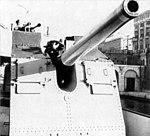 Cannone da 100 Garibaldi.jpg