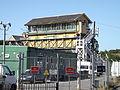 Canterbury West railway station EG07,signal box, August 2013.JPG