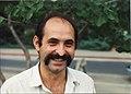 Carlos Moreno, 1989 October.jpg