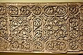 Carved stucco panel from Samarra, 3rd century AH, Iraq Museum.jpg