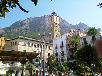 "Cazorla - Central place of cazorla, called ""The Egg"" (El Huevo)."