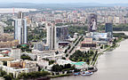 Center of Ekaterinburg.jpg