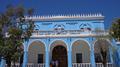 Central Bank of Somalia, Mogadishu.png
